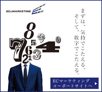 ECM公式サイト